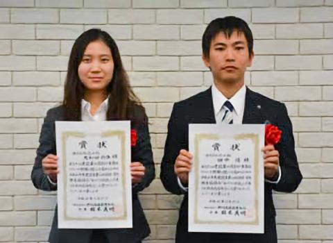 (一社)新潟県建設業協会における授賞式にて